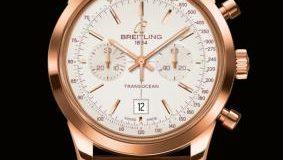 Breitling Transocean Chronograph 38mm Reloj